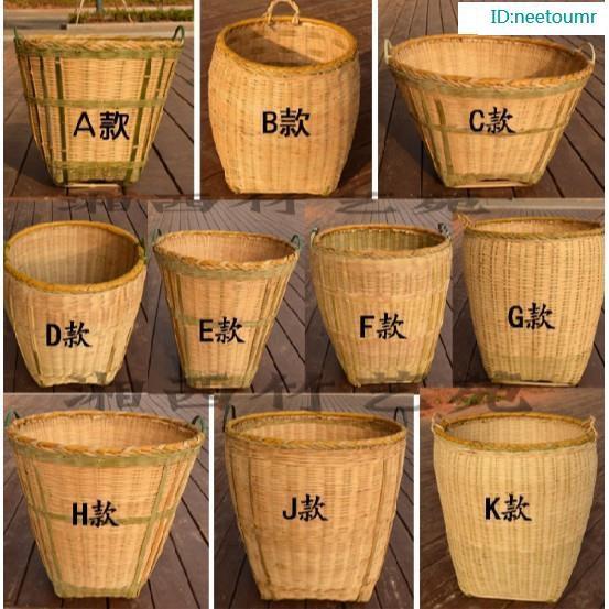 【蝦皮熱賣】爆款#竹筐竹編家用帶蓋收納大號竹編圓形餐具髒衣簍竹編裝飾