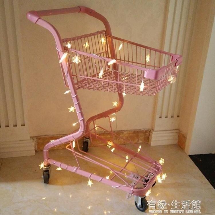 購物車粉色雙層超市購物車商場家用KTV手推車拍照道具網紅店裝飾小推車 七色堇 交換禮物 送禮