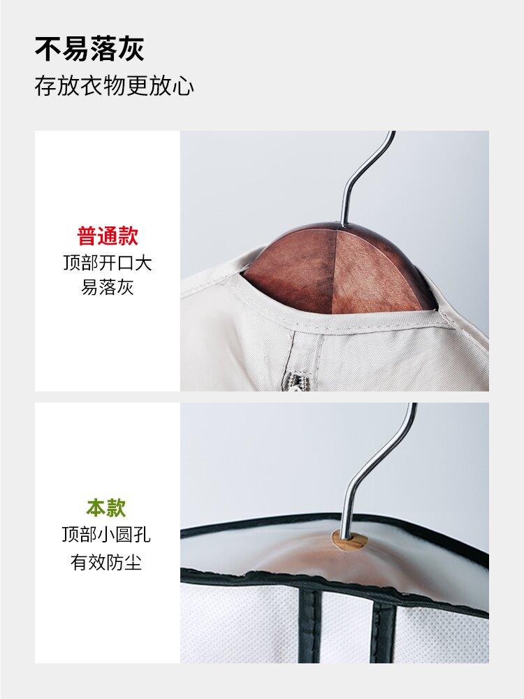 日本衣服防尘罩无纺布家用挂衣袋衣柜衣物防灰大衣西装西服罩