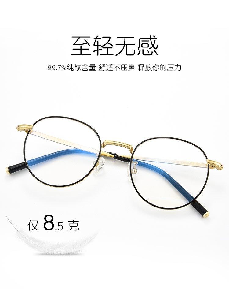 近視眼鏡女網上可配有度數秀智同款超輕純鈦韓版潮高度眼睛框架男