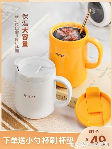 咖啡保溫杯 辦公室保溫杯316L不銹鋼咖啡杯馬克杯帶手柄情侶水杯子男女大容量 艾家