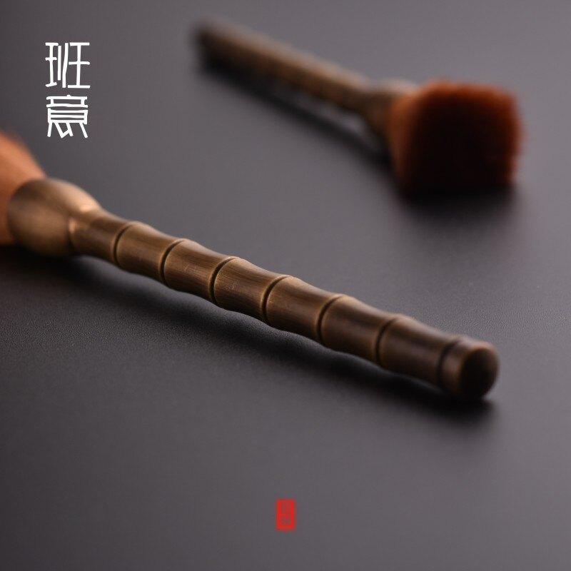 班意純銅養壺筆復古壺刷茶盤刷茶盤掃不掉毛銅筆刷洗茶筆刷
