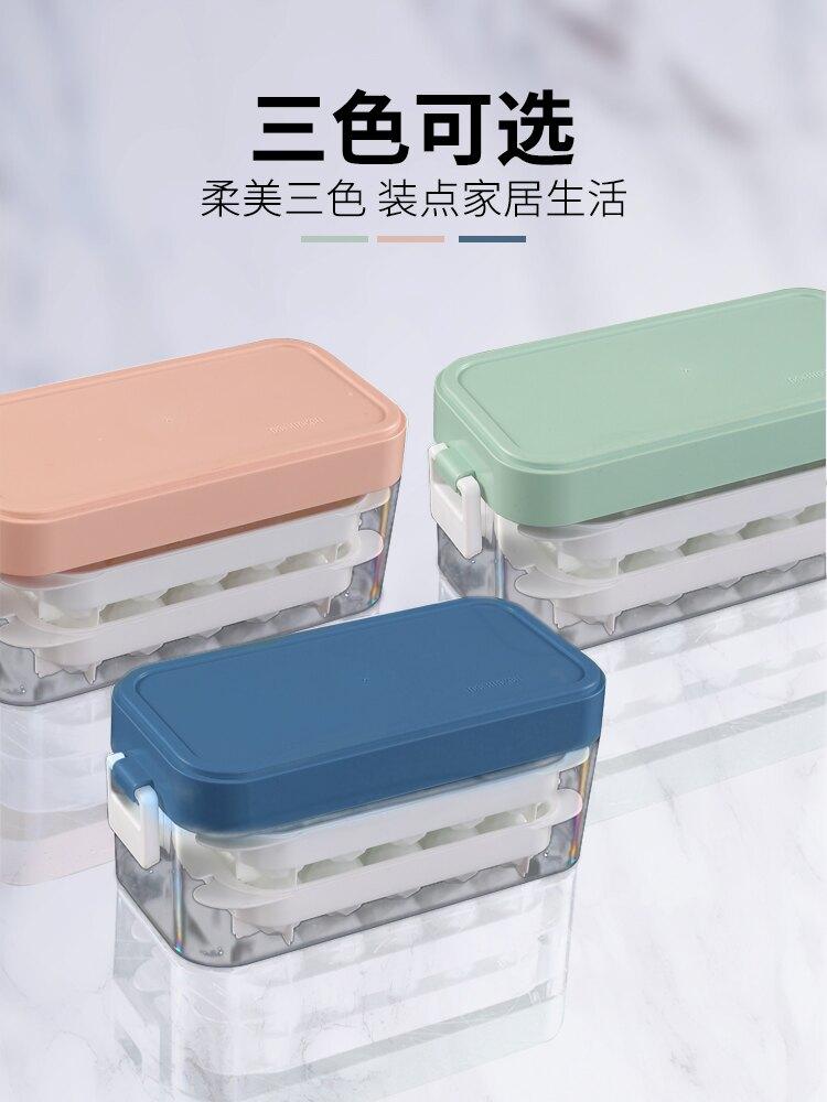 製冰盒 凍冰塊模具冰球冰格大制冰盒速凍器威士忌調酒神器儲存盒雪糕家用【MJ11543】