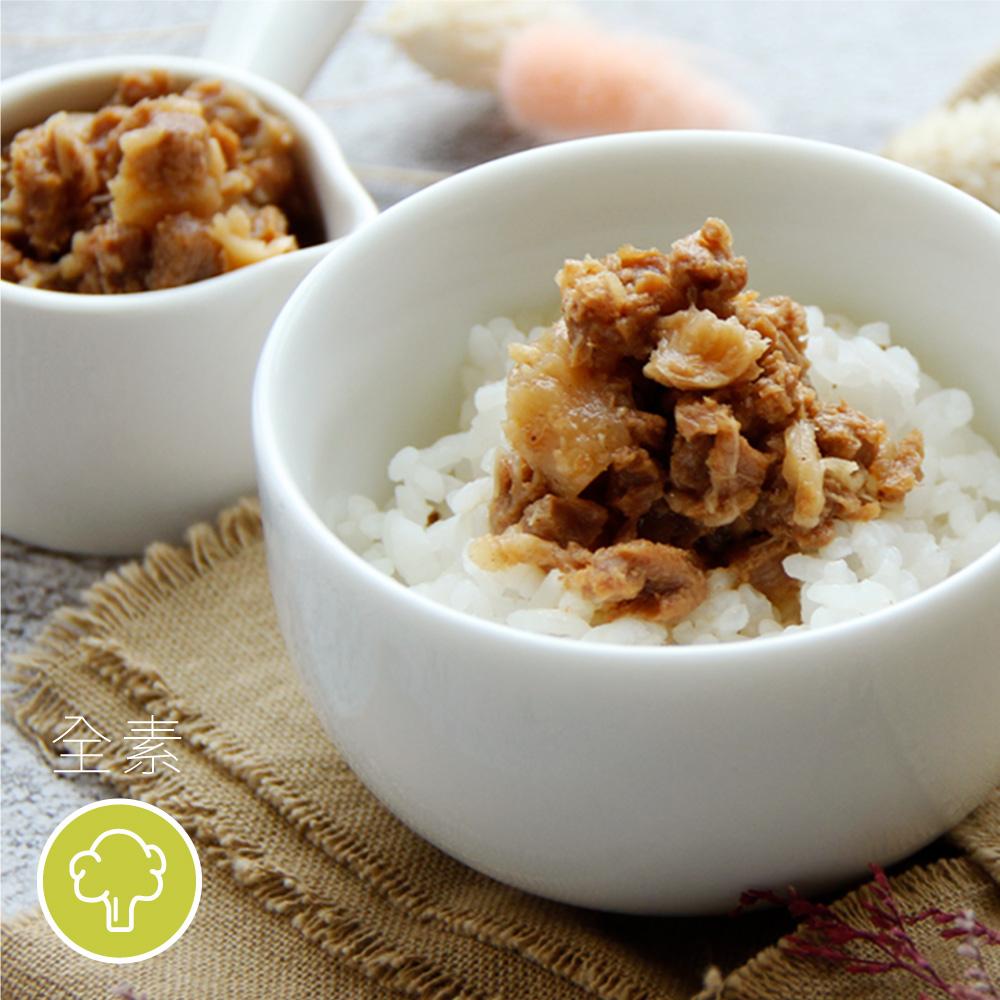 [素日子]御品猴菇素肉燥(200g/包)