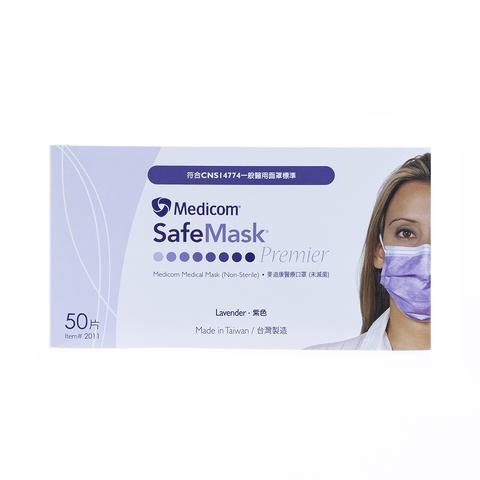 *Medicom麥迪康雙鋼印醫療口罩(未滅菌)-紫