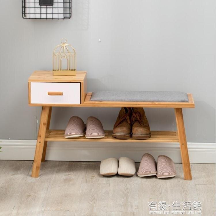 換鞋凳坐式鞋櫃家用玄關臥室床尾凳子簡約現代門口儲物北歐穿鞋凳 七色堇 交換禮物 送禮
