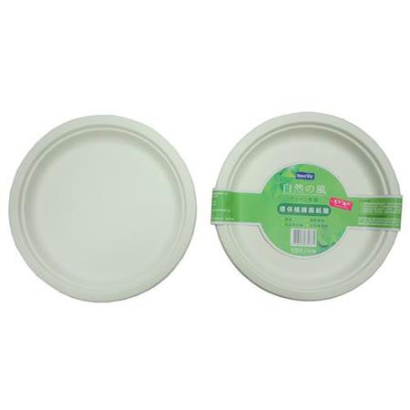 自然風環保植纖圓紙盤-10吋(10入)