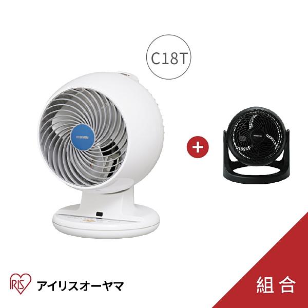 【組合優惠】IRIS OHYAMA PCF-C18T C18T HE15 循環扇 風扇 電風扇 電扇 原廠公司貨