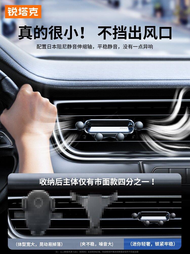 車載手機支架汽車用出風口車內車上支撐導航固定吸盤式多功能用品 【韓尚優品】