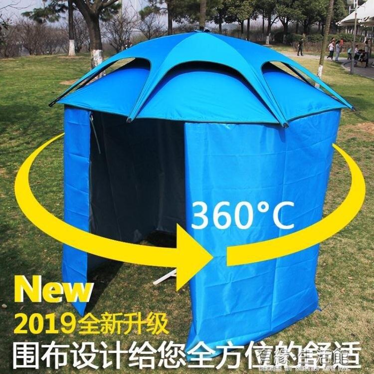 戶外釣魚傘大釣傘雙層萬向2.4米2.6米遮陽防曬防雨大釣傘 七色堇 交換禮物 送禮
