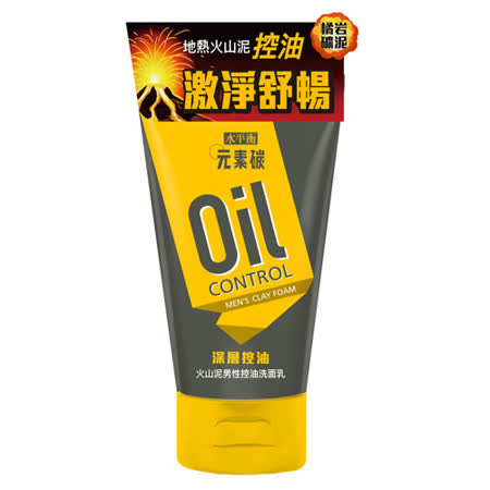 水平衡元素碳火山泥男性洗面乳-深層控油100g