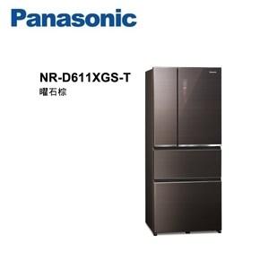 (贈厚釜不沾深炒鍋)Panasonic國際610L無邊框玻璃冰箱NR-D611XGS-T