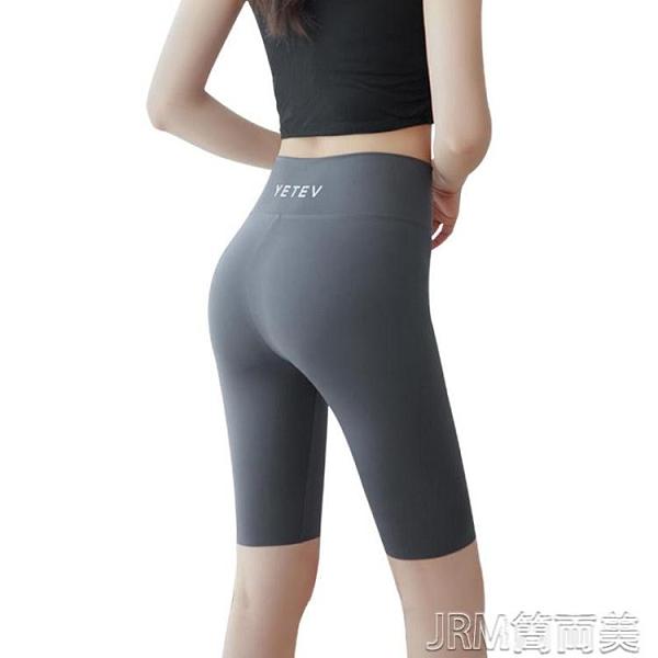 鯊魚皮打底褲夏防走光可外穿五分褲緊身大碼收腹提臀瑜伽騎行褲女 快速出貨