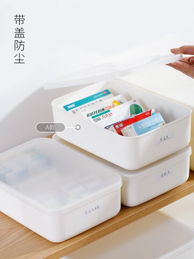 日本桌面收纳盒5个装多功能塑料化妆品整理盒衣服衣物储物盒
