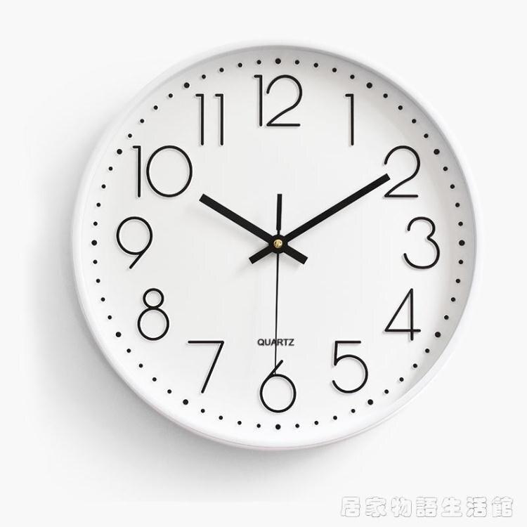 掛鐘現代簡約客廳靜音家用創意鐘表臥室時鐘牆上掛表 創時代3C 交換禮物 送禮