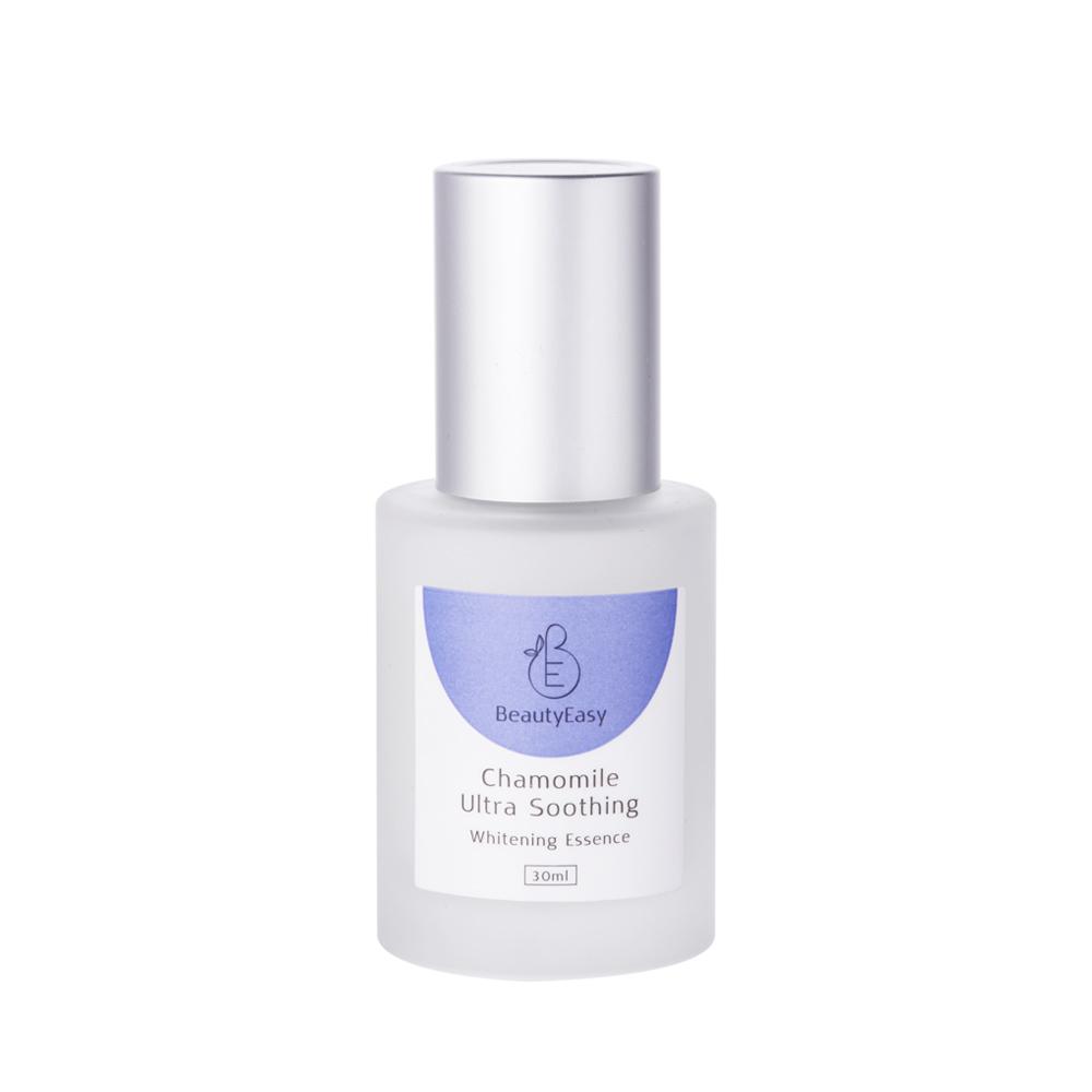 【美白透亮】藍甘菊傳明酸美白舒敏精華液-淡斑美白小藍瓶