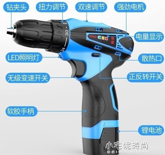 家用電鑽電鑽充電式鑽小槍鑽電鑽多功能家用電動螺絲刀電轉