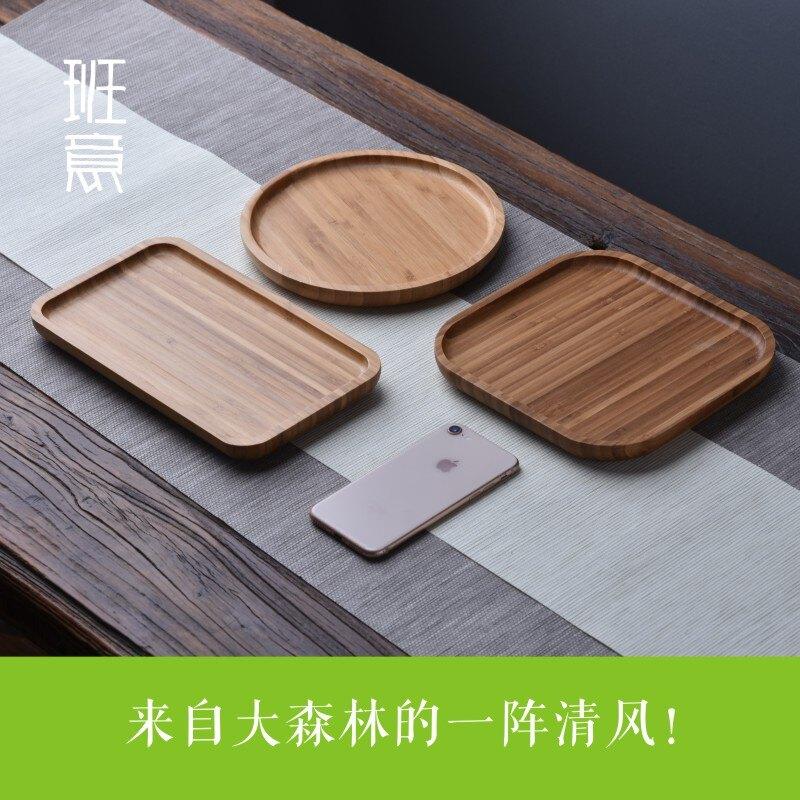 竹制木托盤家用茶盤長方形茶杯托盤北歐面包盤竹質端菜餐盤水果盤
