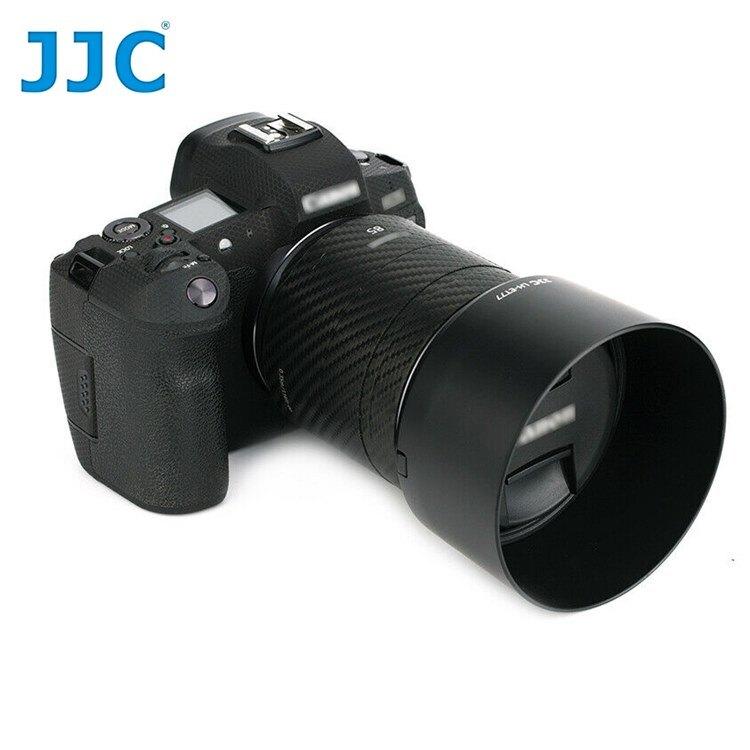 又敗家@JJC副廠Canon遮光罩LH-ET77適RF 85mm f/2.0 Macro IS STM相容原廠ET-77