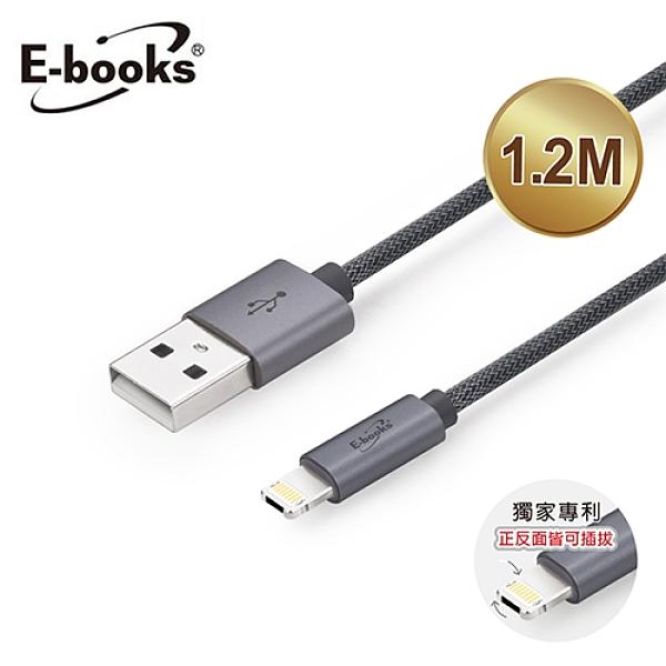 【E-books】X61 雙系統QC3.0快充線(1.2M)