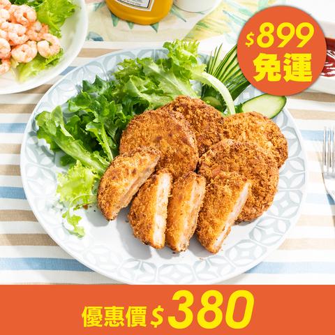 【滿額出貨】鮮食市集鮮蝦可樂餅10片