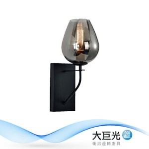 【大巨光】古典風-E27 單燈壁燈-中(ME-4862)