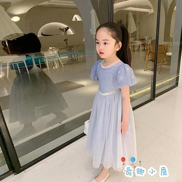 公主裙女泡泡袖兒童連身裙冰雪奇緣艾莎裙子【奇趣小屋】