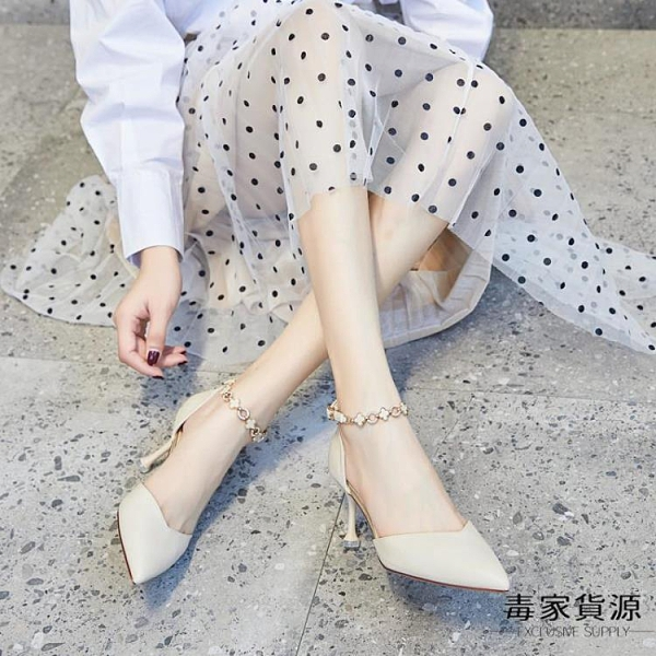 高跟鞋女百搭設計感小眾氣質涼鞋法式尖頭細跟單鞋【毒家貨源】
