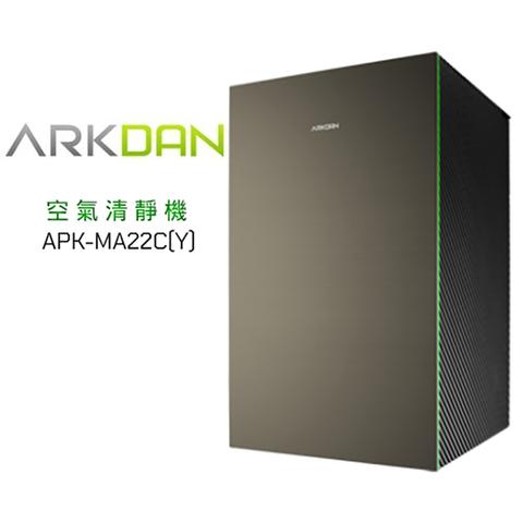 *ARKDAN 24坪空氣清淨機-黑金色 APK-MA22C(Y)