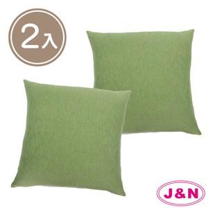 【J&N】混紡綠抱枕45*45綠色(---2入)綠色