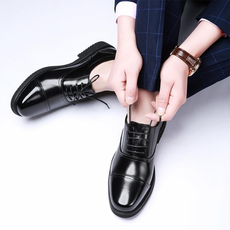 夏季男士商務皮鞋男黑色韓版休閒加大碼正裝透氣男三接頭鞋子 七色堇 交換禮物 送禮