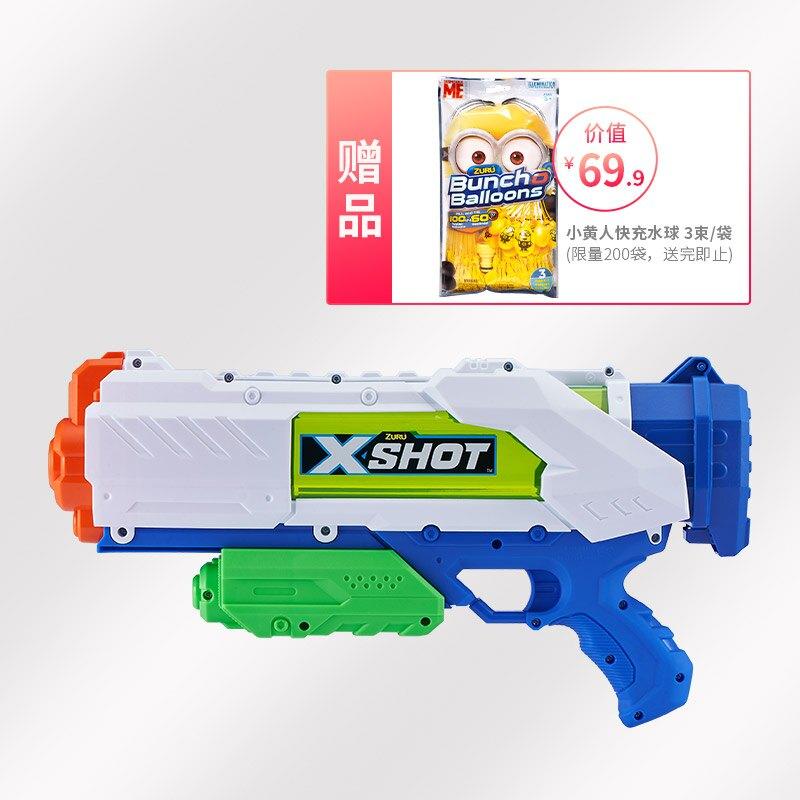 【滿888現折100】ZURU快充水槍 男孩兒童呲水玩具 沙灘噴水打水仗戲水滋水大容量速充