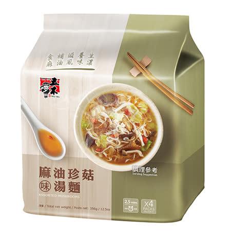 五木麻油珍菇味湯麵4入