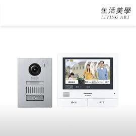 嘉頓國際 國際牌 PANASONIC【VL-SVH705KS】視訊門鈴 7吋螢幕 廣角鏡頭 手機連結