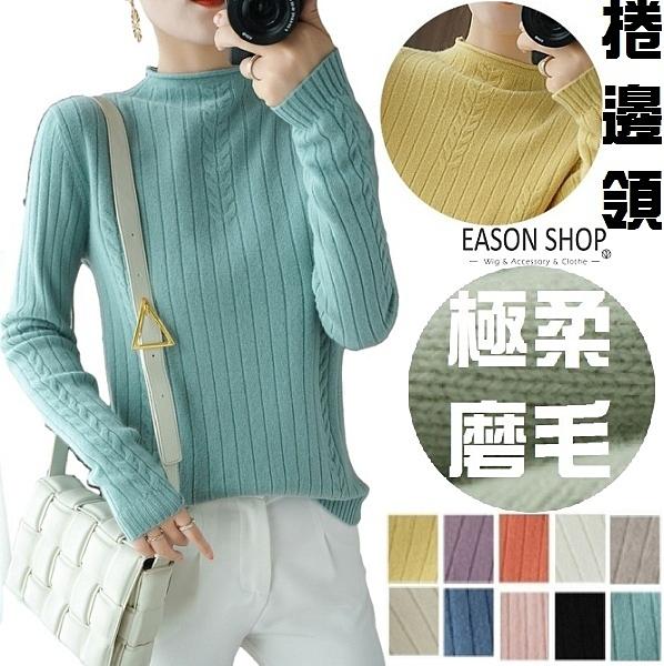 EASON SHOP(GW9537)韓版純色復古麻花坑條紋彈力貼身捲邊小高領套頭長袖毛衣針織衫T女上衣服打底內搭