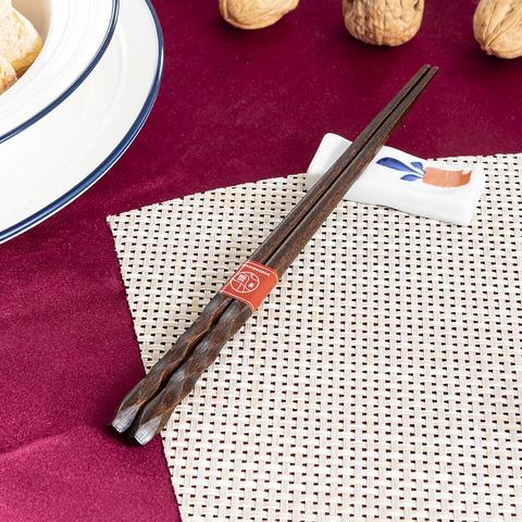 箸福曲線木筷23CM