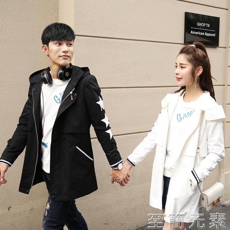 不一樣的情侶裝秋裝新款大衣百搭韓版潮雙人情侶風衣外套春秋 創時代3C 交換禮物 送禮