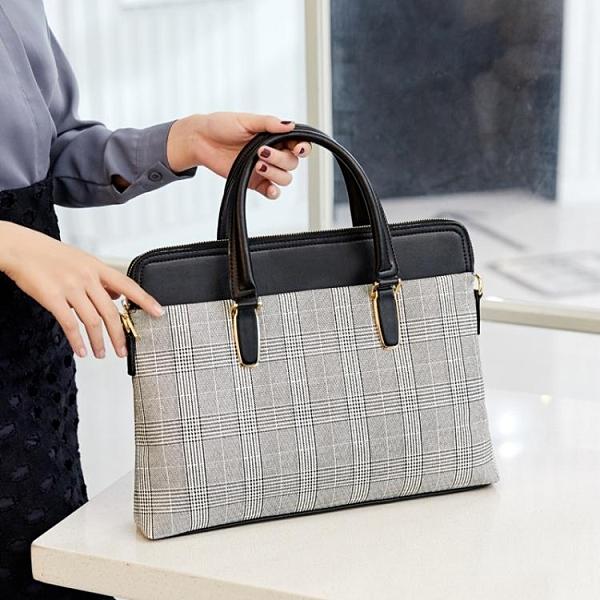 公文包 保險展業公文包女士2021新款職業A4文件包手提電腦包職場商務女包 麥琪
