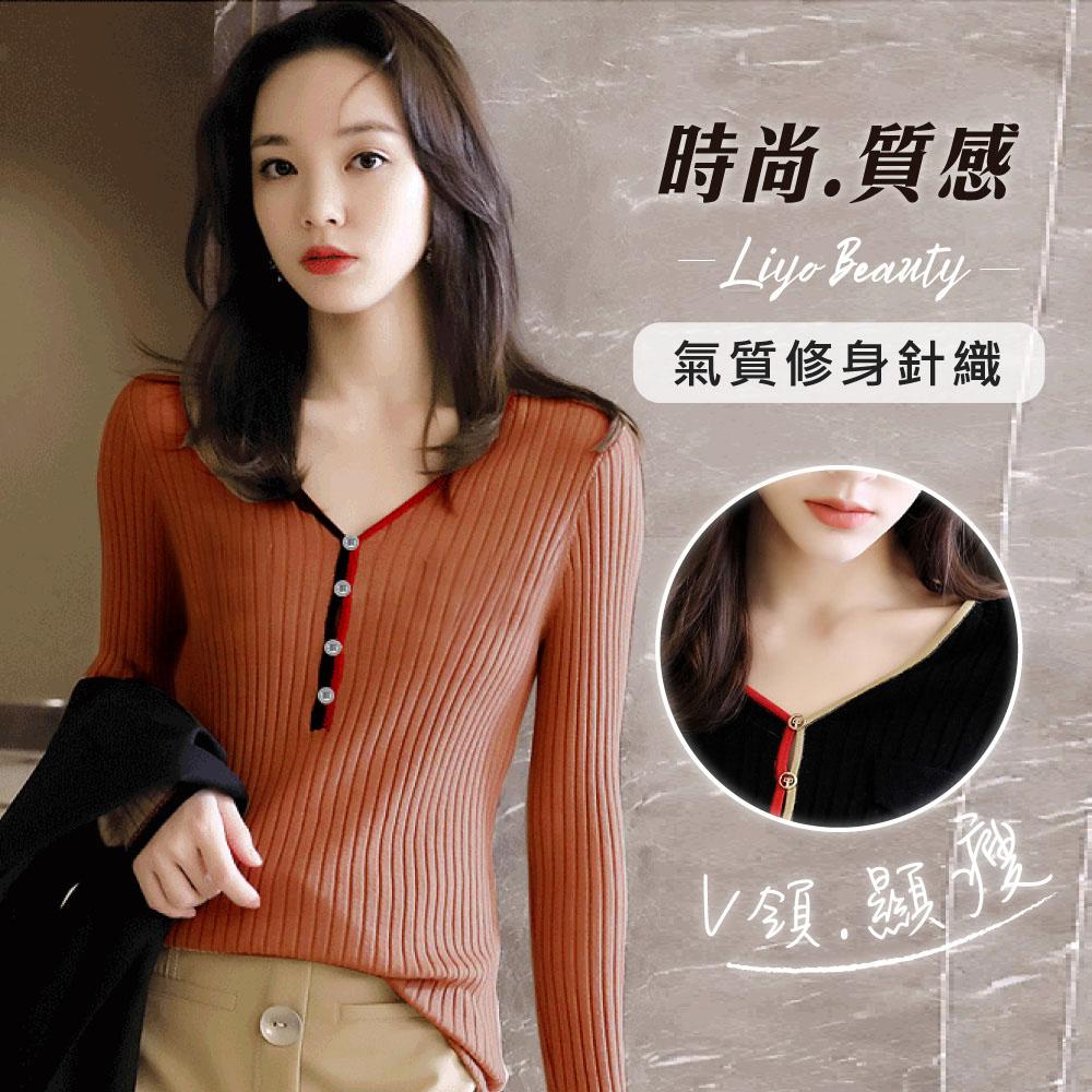 針織-LIYO理優-V領彈力顯瘦美麗諾科技羊毛針織上衣-E037002-此商品零碼不可退換貨