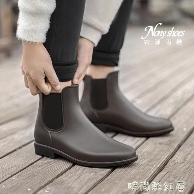 日式雨鞋男防水膠鞋低幫切爾西靴男士水靴水鞋男短筒時尚防滑雨靴