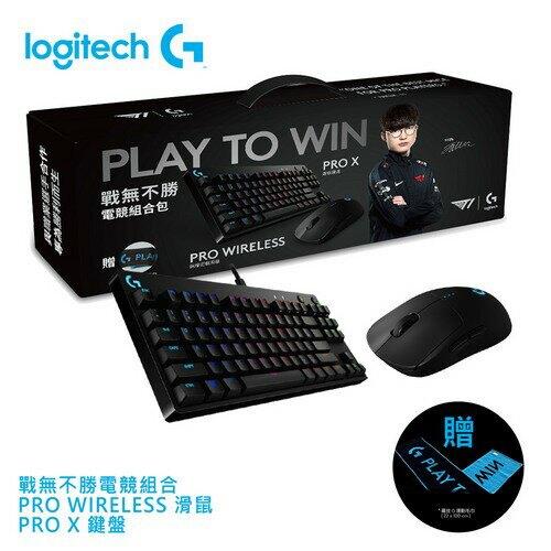 Logitech羅技 G PRO系列 戰無不勝電競鍵鼠超值套組 Faker推薦