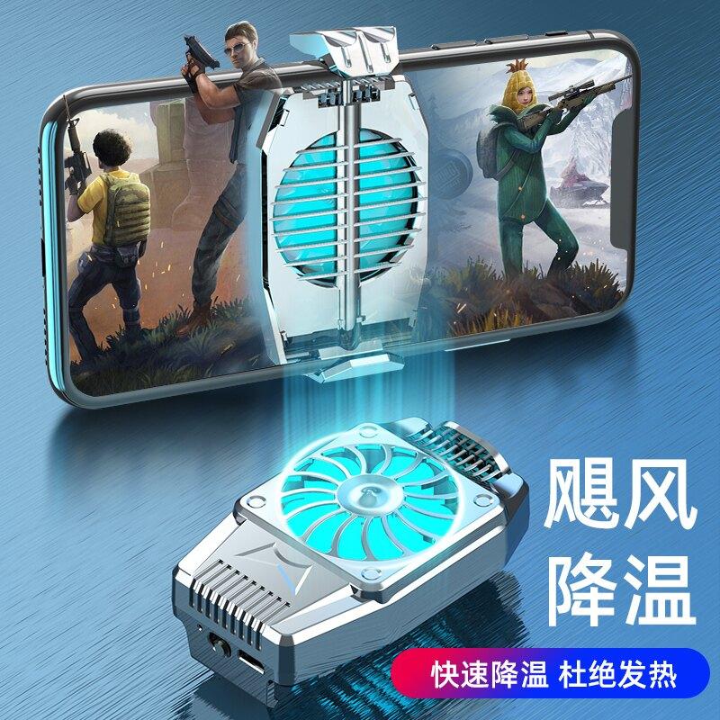 手機散熱器 手機游戲散熱神器降溫風扇制冷背夾式抽風手游小巧靜音充電通用