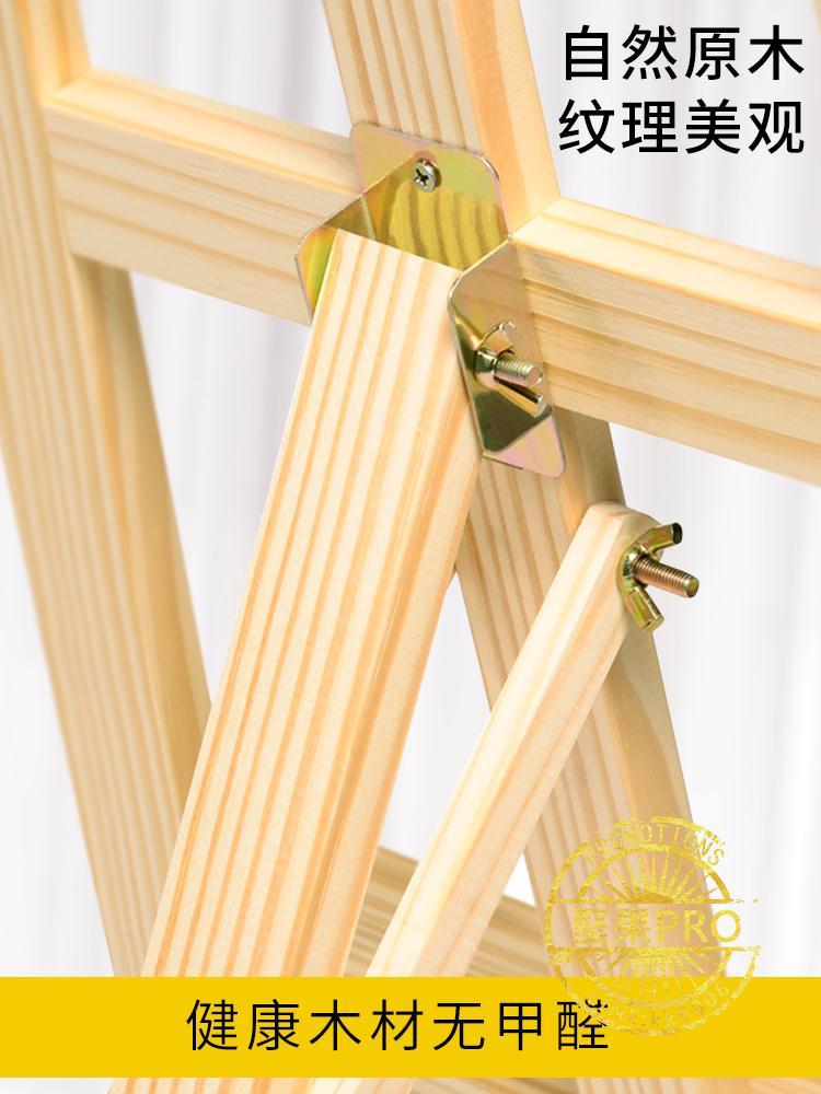 畫架 1.5-1.75木制畫板畫架套裝4K畫板素描寫生折疊支架式油畫架美術生專用初學者兒童美術繪畫架子木質展覽展示架ZHJG240