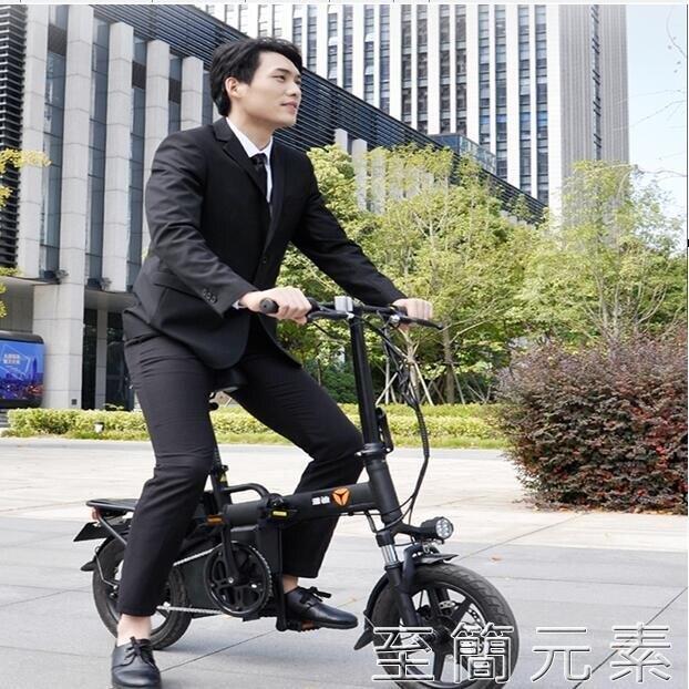 電動車-電動車F3第三代鋰電池代駕助力便攜電動摺疊自行車 凱斯盾 交換禮物 送禮