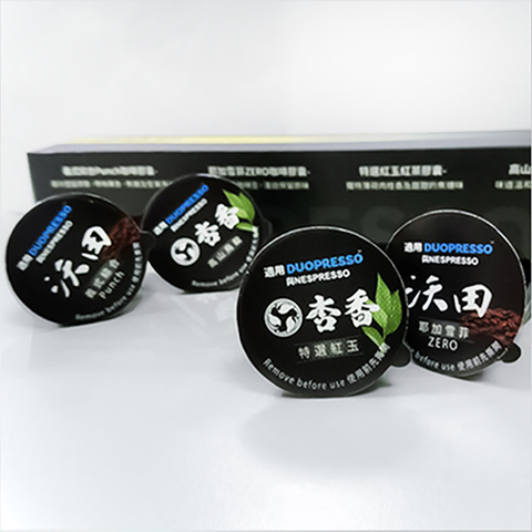 iNNOHOME Duopresso 特選膠囊綜合(4入組)