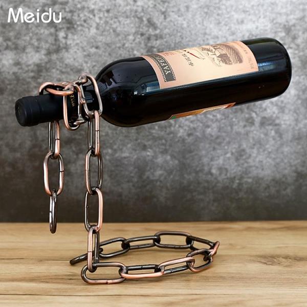酒架 魔術酒架繩子鏈條紅酒架創意個性簡約歐式葡萄酒杯架酒櫃擺件家居【快速出貨】