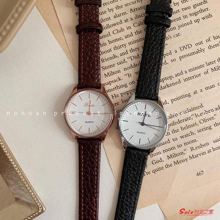 復古女錶 韓版ins簡約手錶女學生復古文藝羅馬刻度皮帶石英女錶 創時代3C 交換禮物 送禮