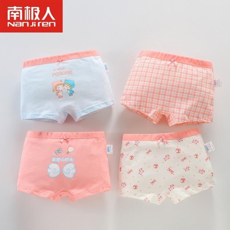 ML05 兒童內褲女童平角褲寶寶純棉四角褲女孩小童中大童底褲學生