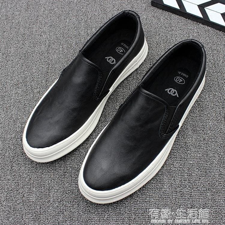 新款男鞋一腳蹬休閒皮鞋低幫潮流套腳厚底板鞋男士單鞋樂福鞋 七色堇 交換禮物 送禮