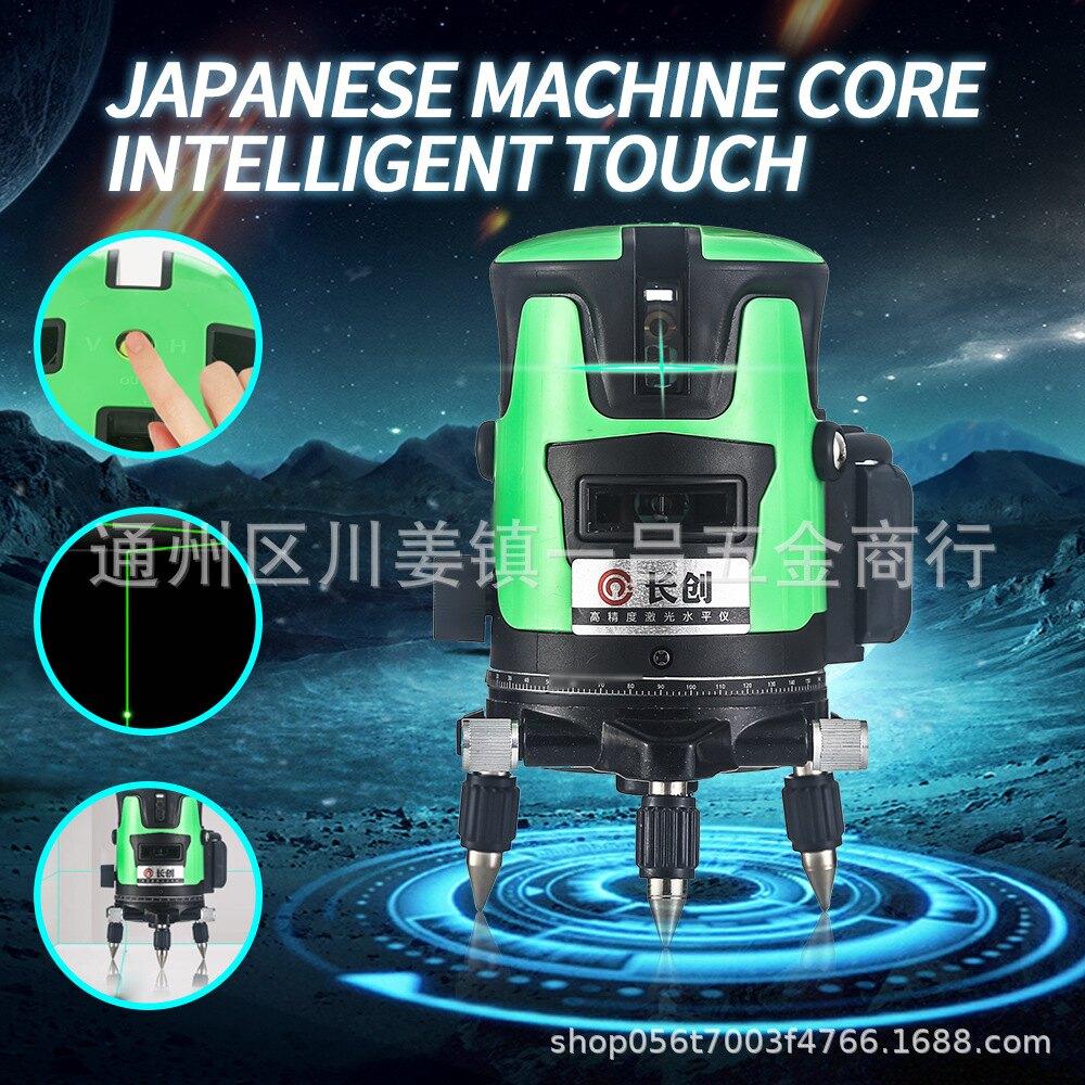 【虧本沖量】高精度紅外線水平儀綠光自動打線室外強光投線儀十字